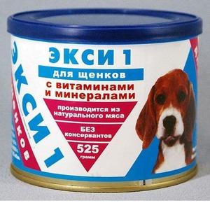 экси корм для собак