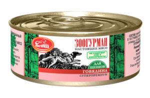 Сухой корм для собак Royal Canin купить в Киеве, низкая