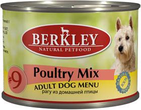 berkley консервы для собак
