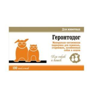 геронтодог витамины для собак