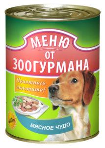 зоогурман консервы для собак