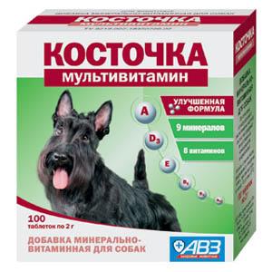 косточка витамины для собак